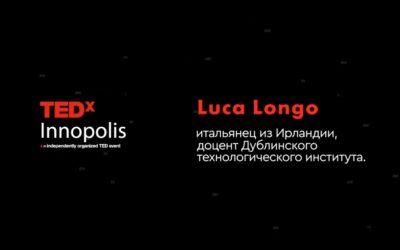 TEDxInnopolis